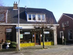 Het Kerkehout 73 A, Wassenaar